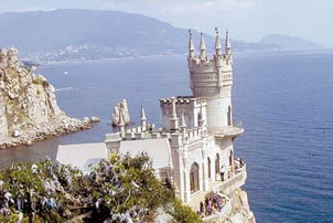 Туристические путёвки в Крым