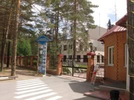 ОАО «Сибнефтепровод»: Санаторий-профилакторий «Хвойный»