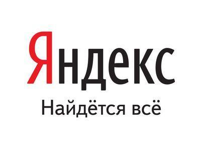 Какими турами в декабре интересовались пользователи рунета