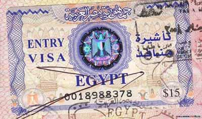 Египет с 1 мая повышает стоимость туристических виз на 5