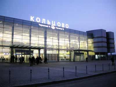 Туман заблокировал работу аэропорта Кольцово