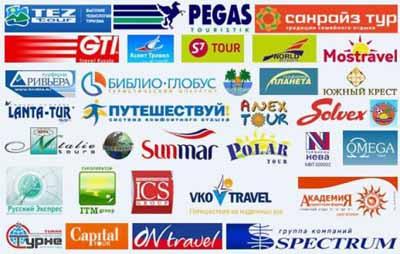 Вслед за туроператорами с рынка уйдут небольшие российские авиаперевозчики