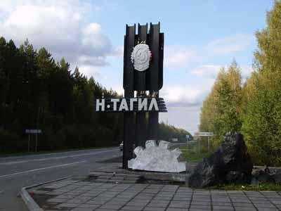 Директор нижнетагильской турфирмы украла у клиентов 5 млн рублей