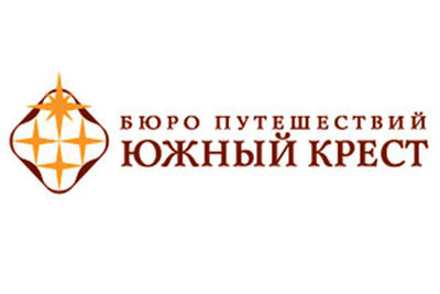 По иску «ЮТэйр» арестовано 306 млн рублей на счетах «Южного креста»