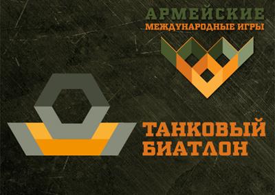 На Армейские игры в 2016 году приглашены все зарубежные участники