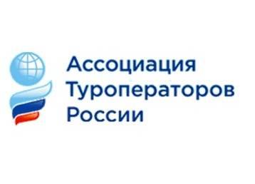 Россияне теряют интерес к европейским курортам