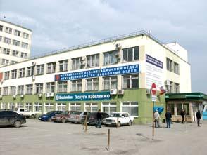 Тюменский ОВИР получить загранпаспорт в Тюмени